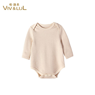 Autumn style baby tripod care jumpsuit newborn baby romper in cotton